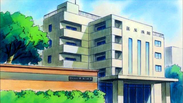 File:Hospital.jpg