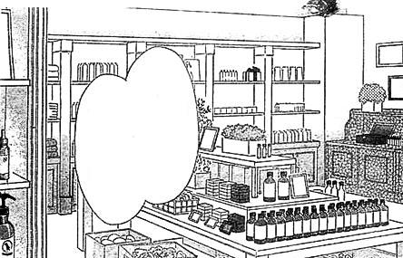 File:Gerald's lifestyle store.jpg