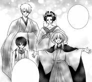 Usui-Family