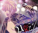 Kaichou wa Maid-sama! Virtual Live Album-Barashoten Princess