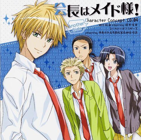 File:Moron Trio with Takumi.jpg