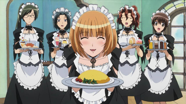 File:Maid girls.jpg