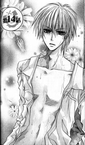 File:Takumi usui in the manga.jpg