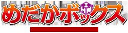 File:Medakabox wordmark.png