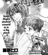 Shouichirou and misaki in the manga