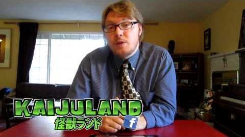 Kaiju Combat Kickstarter Video!