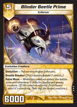Blinder Beetle Prime (9SHA)