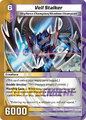 Veil Stalker (Y2PRM)