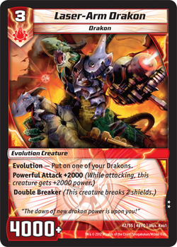 Laser-Arm Drakon (4EVO)