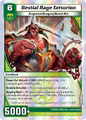Bestial Rage Tatsurion (3RIS)