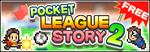 Pocket League Story 2 Banner