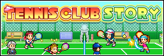 Tennis Club Story Banner