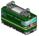 Green Semi-Express Train (Station Manager)