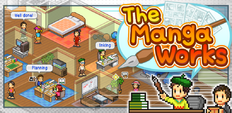 The Manga Works Banner