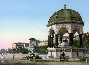 File:German Fountain.jpg