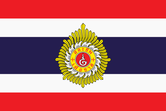 File:Siam-0.png