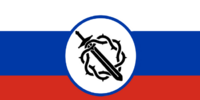 Armed Forces of Southern Russia