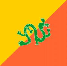 File:Bhutan (1).png