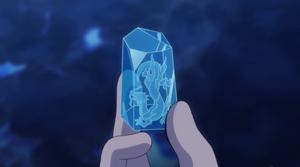 Guidance stone - seiryuu