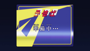 Ktjoker - yokoku11