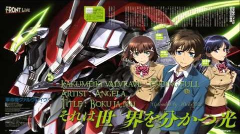 Kakumeiki Valvrave - Ending FULL - Boku Ja Nai - 1080p HD