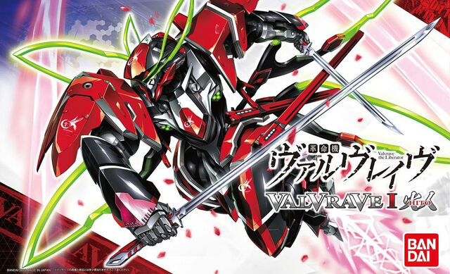 File:1-144 Valvrave I box art.jpg