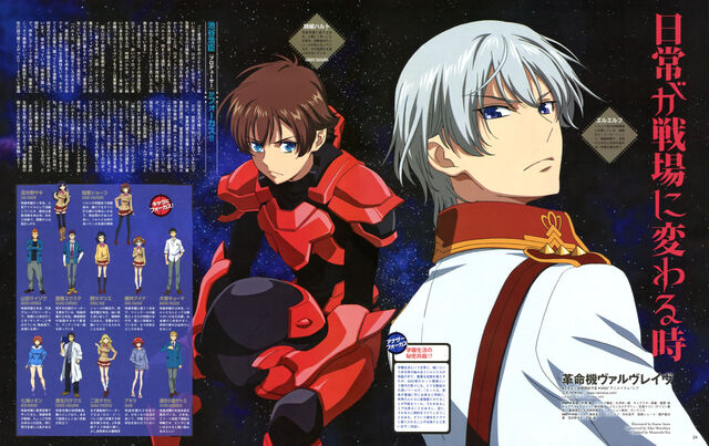 File:637094-animepaper.jpg