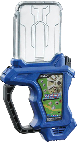 File:Xevious Gashat.png
