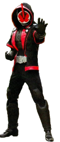 File:Kamen Rider Dark Necrom R.png