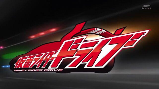 File:Over-time-kamen-rider-drive-01-26657870-mkv snapshot 02-48 2014-10-08 22-55-23.jpg