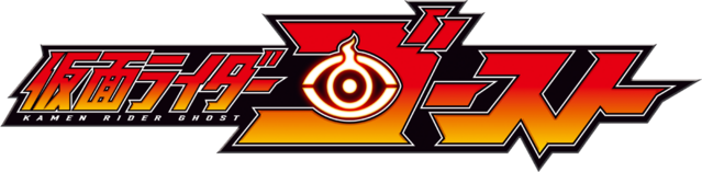 File:Ghost Logo.png
