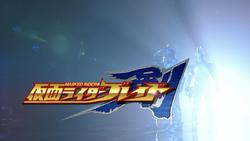 Kamen Rider Blade Title