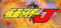 File:Kamen Rider J Title.jpg