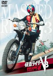V3 DVD Vol 8