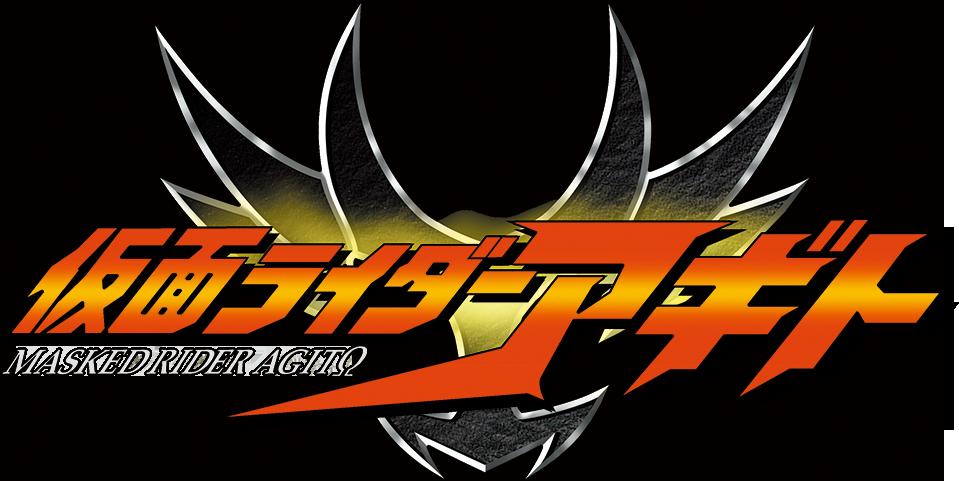 Agito Logo