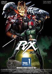 Black RX DVD Vol 1
