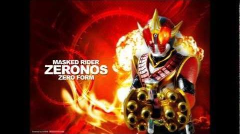 Action Zero 2010 Lyrics and Translation