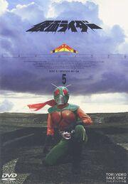 Skyrider DVD Vol 5