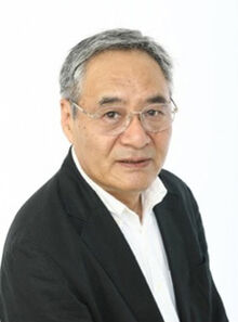 Hamada Akira