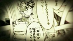 Ichijo as Kamen Rider G1