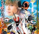 Kamen Rider Ghost: The 100 Eyecons and Ghost's Fateful Moment