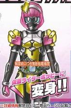 Kamen Rider Poppy