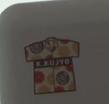 Kujyo