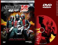 V3 Generation Kikaida Boxset