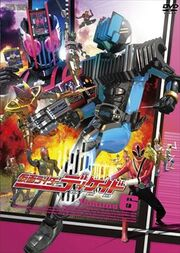 Decade DVD Vol 6
