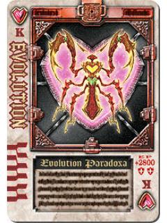 EvolutionParadoxa-1