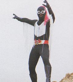 """Kurojusha (""""Black Follower"""")"""