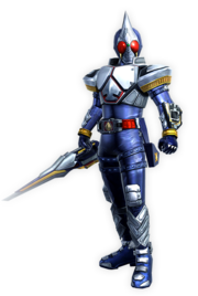 BW2-Blade