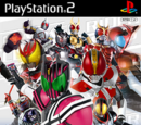 Kamen Rider: Climax Heroes (series)