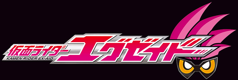 Kamen Rider Den O Logo Kamen Rider Ex-Aid | K...